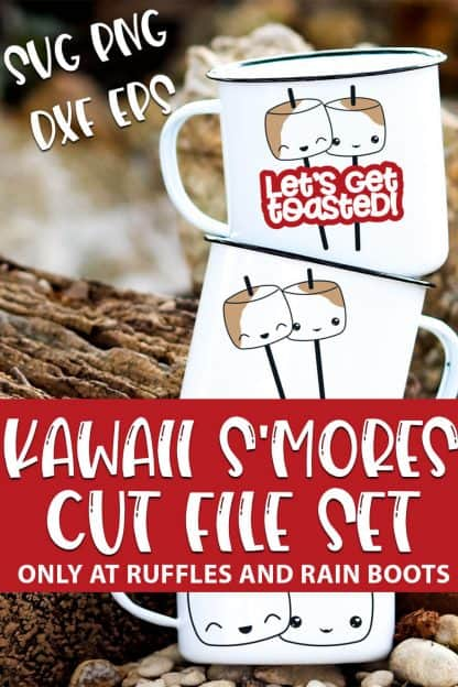 Kawaii S'mores bundle of Cut Files for cricut or silhouette with text which reads kawaii s'mores cut file set svg png dxf eps